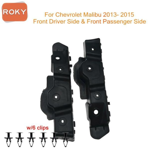 For Chevrolet Malibu 2013 2014 2015 Bumper Bracket Front Pair Beam Mount Support