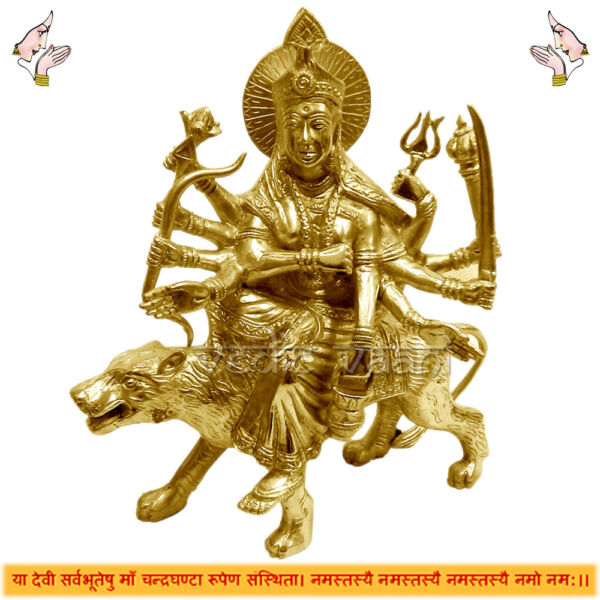 Goddess Chandraghanta Idol in Brass - Vedic Vaani