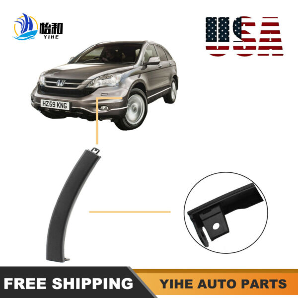 FOR HONDA CRV 07-11 FRONT BUMPER WHEEL FENDER MOLDING TRIM LEFT 71108-SWA