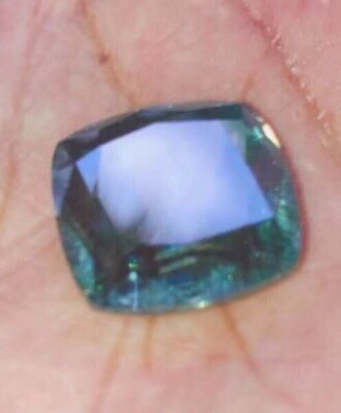 Natural blue Diamond (India) 17.75 ct