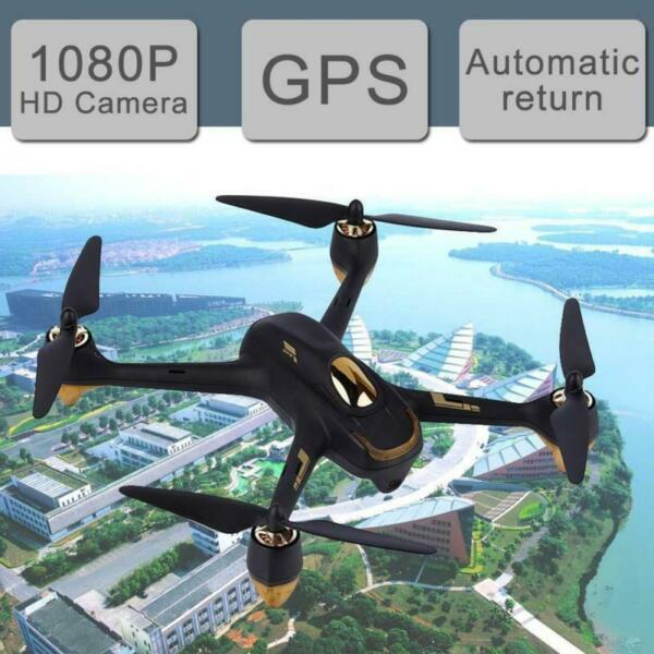 Hubsan X4 PRO H501S S FPV Drone Brushless 1080P GPS Auto-Return Quadcopter BNF