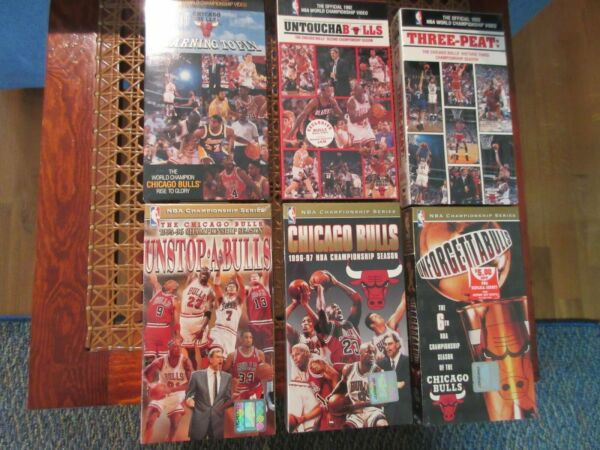 Entire Chicago Bulls Michael Jordan Rare Lot Of 6 Championship Games  VHS sealed
