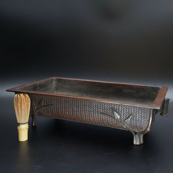 Japanese Antique Bronze Flower Basin Like Bamboo Weaving Kimura Toun Meiji