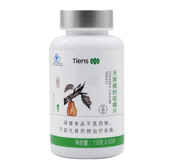 Tiens Chewable Calcium Tablets 1600mg x60 60 tablets bottle Dietary Suppleme $26.00