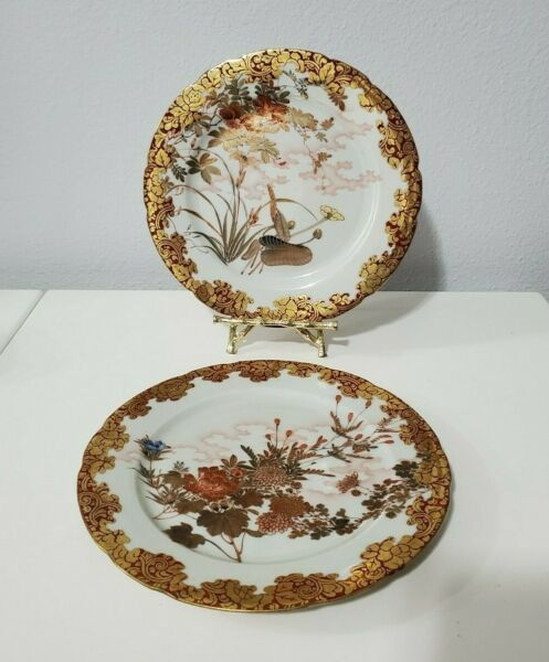 Antique 19C Japanese Kutani Set of 2 plates Marked Meiji