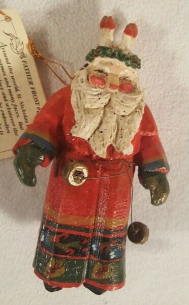 Vintage 1991 House of Hatten Ornament ~ Denise Calla ~ Father Frost