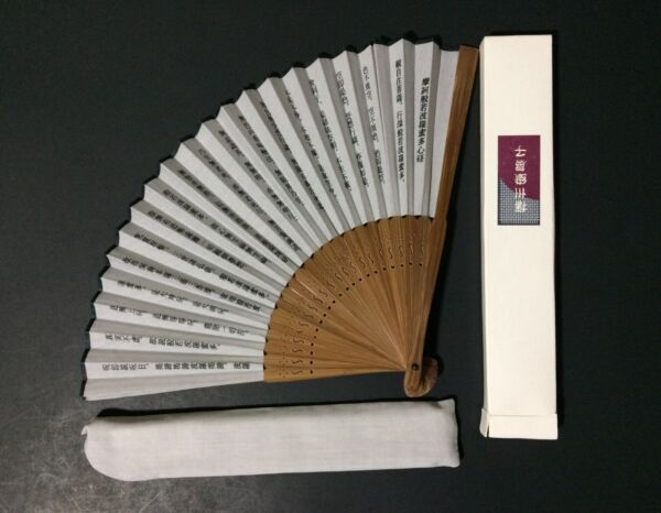 8.5quot; Chinese Faux Wood Fan Unknown Writing w Box Light Scent $15.94