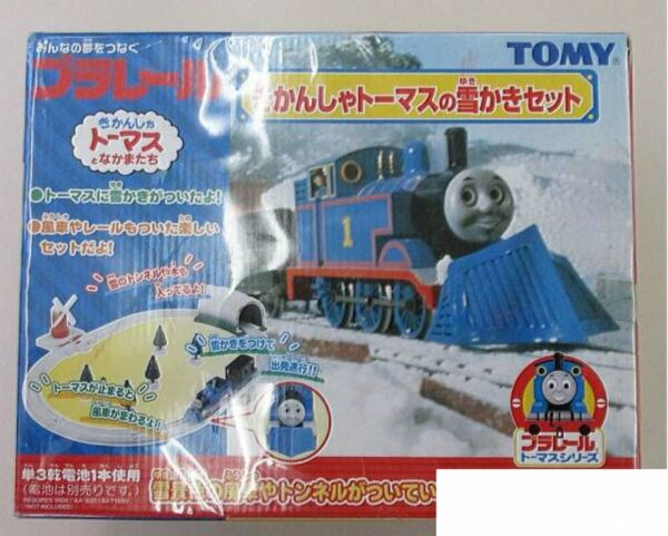 TOMY Plarail Thomas and Friends Rare Retro Vintage toy with box Unopened