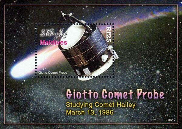 MALDIVE IS. 2008 GIOTTO SPACE PROBE S S MNH HALLEY#x27;S COMET TOO EXPENSIVE FOR U? $1.76