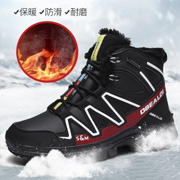 Mens Snow Boots Outdoor Winter Sneakers Warm Shoes Fur Inside Hiking Boots