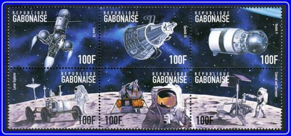 GABON = ASTRONOMY SPACE x6 STAMPS MNH ** too EXPENSIVE for YOU? $2.00