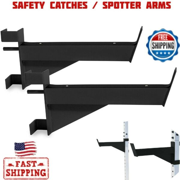 Safety Catches Spotter Arms for CAP Barbell Power Rack Exercise Stand Series $68.30