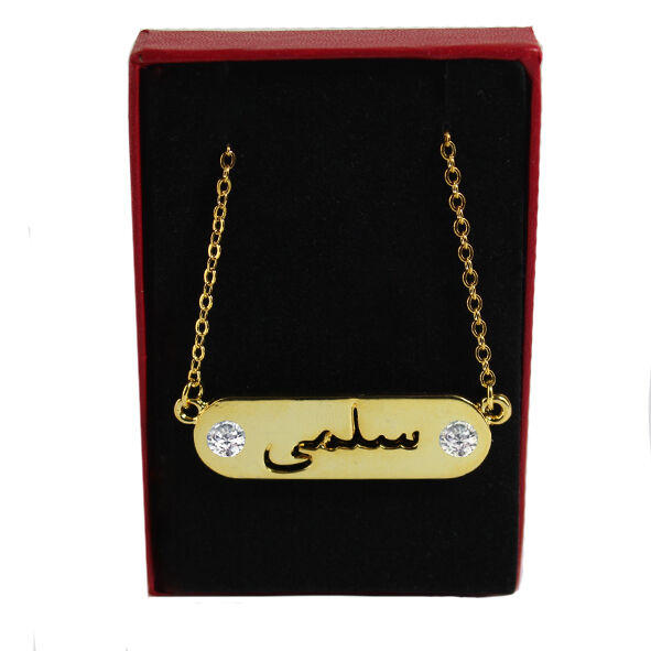Arabic Font Name Necklace  Salma Selma  18K Gold Plated Eid Gifts