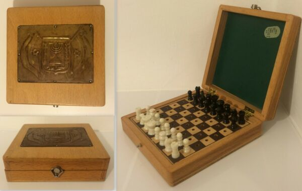 Vintage Chess Game In Wooden BoxMetal Relief (Copper) Menorah IsraelLate '60s