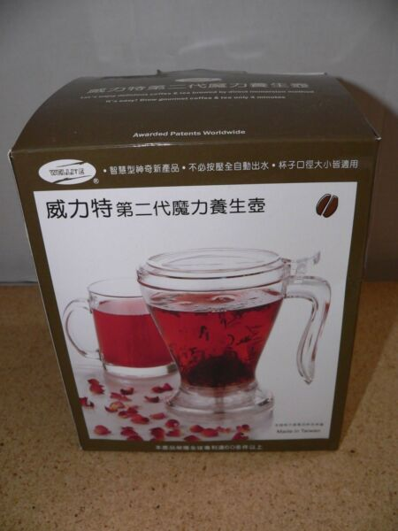 New Wellite Direct Immersion Tea amp; Coffee Brewing Infuser Strainer Clear Blue $19.90
