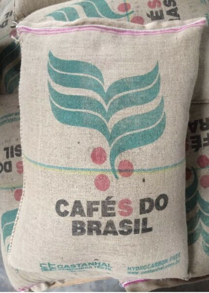 Brazilian Green Coffee Beans Rio Minas Screen 1516 (Past Couple Crops)