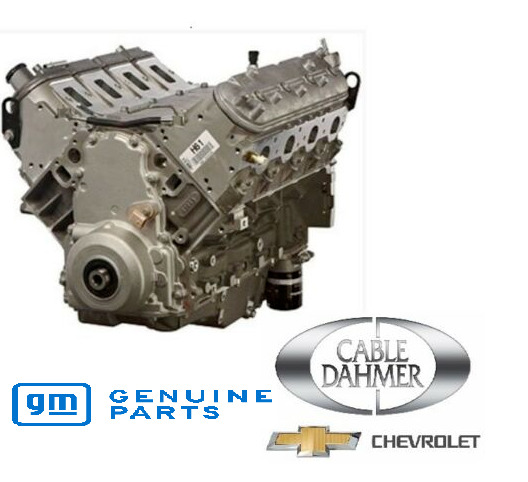 GM Performance LS7 427ci 7.0L Long Block Engine, 2006 - 13 Corvette Z06 19303238