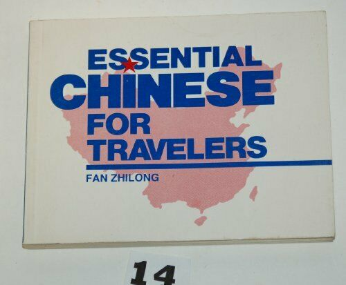 Essential Chinese for Travellers $3.99