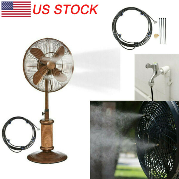 5M Outdoor Misting Cooling System Fan Water Portable Patio Mist Garden Spray US