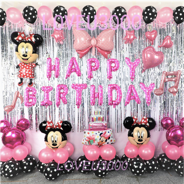 Minnie Mouse Birthday Party Decorations Minnie Mouse Party Supplies Balloons  $22.99