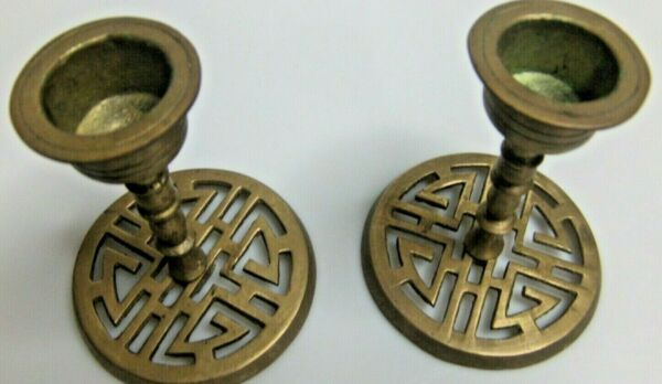 Vintage Solid Brass Chinese Long Life Symbol Candle Stick Holders Pair 3.25