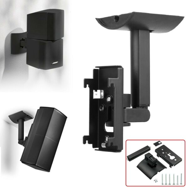 UB20 SERIES 2 II Wall Ceiling Bracket Mount fits for Bose all Lifestyle CineMate $16.48