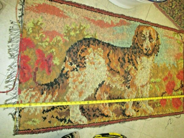 Antique Vintage IMAGE Of Dog Double Sided RUG 50