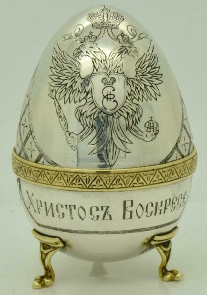 Antique Imperial Russian silver Easter egg desk clock for Catherine II Court