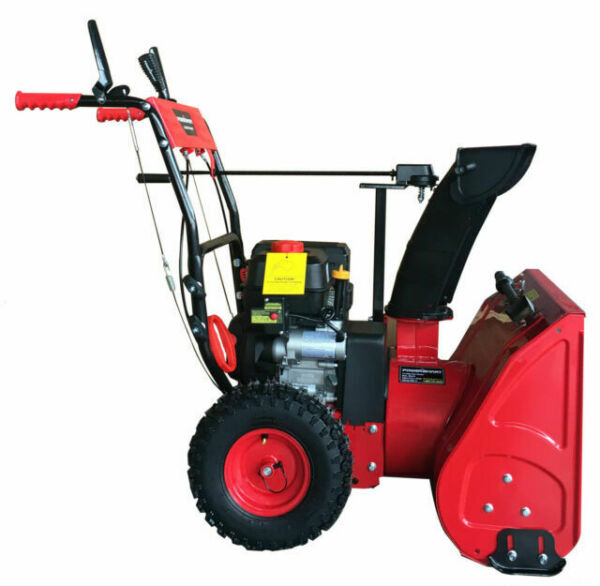 PowerSmart DB7279 24 inch Two Stage Gas Snow Blower