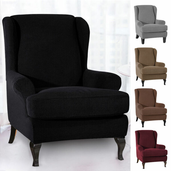 Stretch Wingback Slipcover Recliner Wing Back Arm Chair Sofa Cover Protector USA $37.59