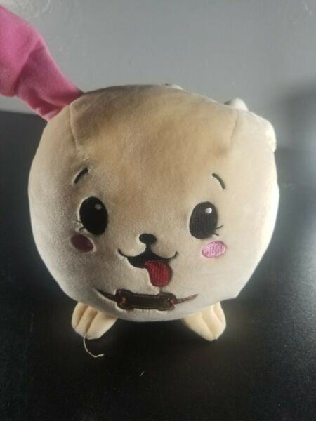 Pikmi Pops 8quot; Bean Plush Puppy Dog Pink Yellow 2017 Moose Squishable Soft $12.95