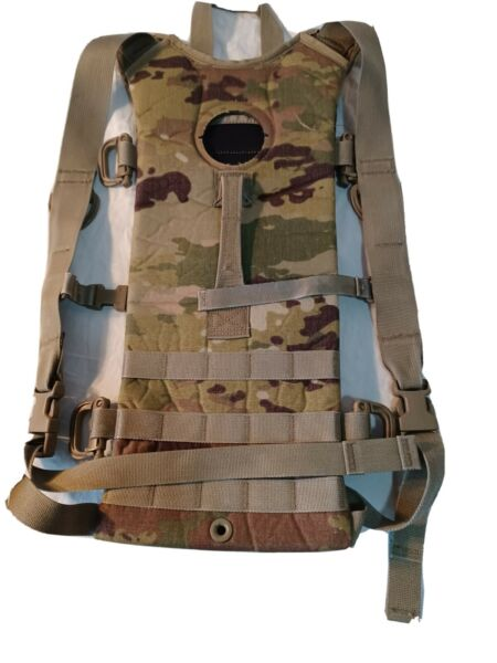 US Military Multicam Hydration Water Carrier System Backpack No Bladder $13.99
