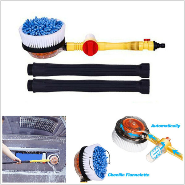Profession High-Pressure Car Cleaning Wash Switch Water Flow Foam Rotating Brush