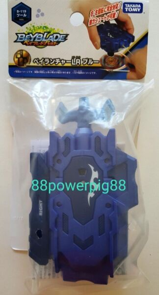 Takara Tomy Beyblade Burst B-119 String  Bey Launcher L R Dual Spin US Seller