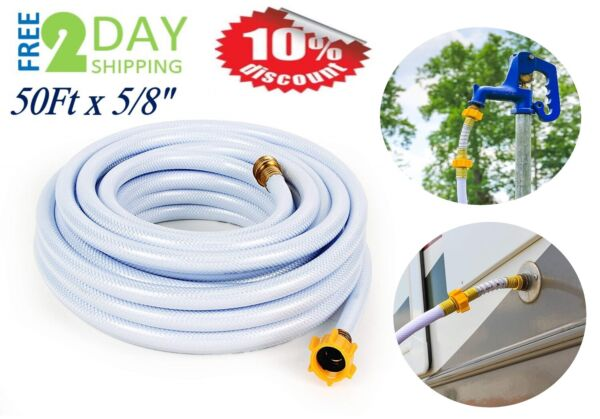Drinking Water Hose 50ft x 58