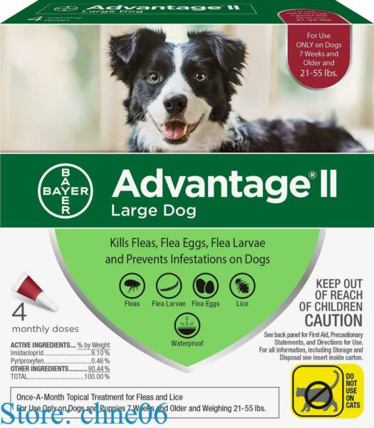 Advantage II For Large Dogs 21-55 lbs 4 Packs **Free shipping**