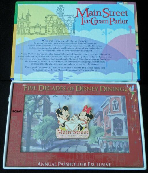 DISNEYLAND RESORT 50TH ANN PIN 2005 ANNUAL PASS HOLDER ONLY EXCLUSIVE LE 10000