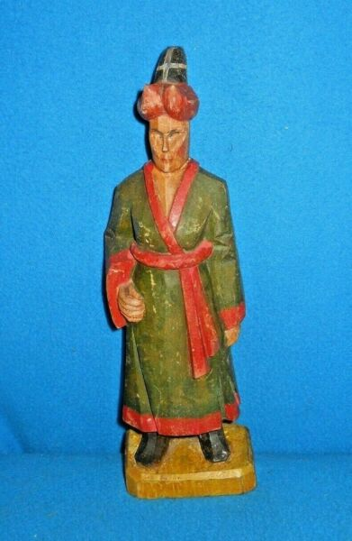 Vintage Carved Wooden Mongolian Folk Art Figure