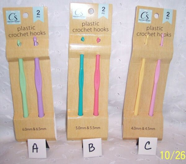 CROCHET ALUMINUM HOOKS 2 PC. SET=4.0 4.5MM or 5.0 5.5MM or 6 6.5MM:U CHOOSE SIZE $6.75