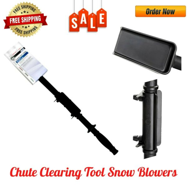 Ice Clean Out Universal Chute Clearing Tool for Two and Three Stage Snow Blowers