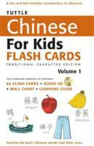 Tuttle Chinese for Kids Flash Cards Kit Vol 1 Traditional Ed: Traditional Charac $4.97