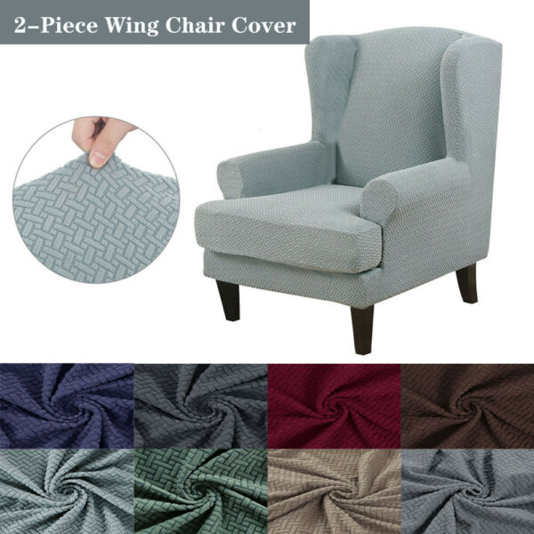 Elastic Knitted Chair Cover Wing Back Arm Chair Sofa Slipcover 2Pcs Protector $29.99