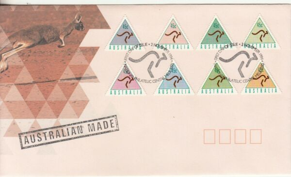 1994 Australian Made; ATM Roos set of 8 on 1st day Covers .Cost $3.90. Cheap AU $2.49