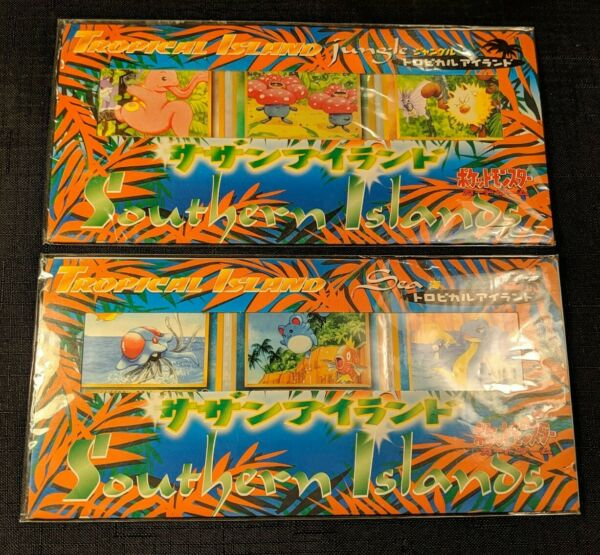 2 Pokemon 1998 SOUTHERN ISLANDS TROPICAL ISLAND JUNGLE SEA Japanese Sealed $99.00