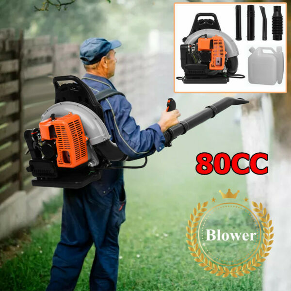 80cc 2 Stroke Commercial Backpack Powerful Leaf Blower 850CFM Gas Powered Blower
