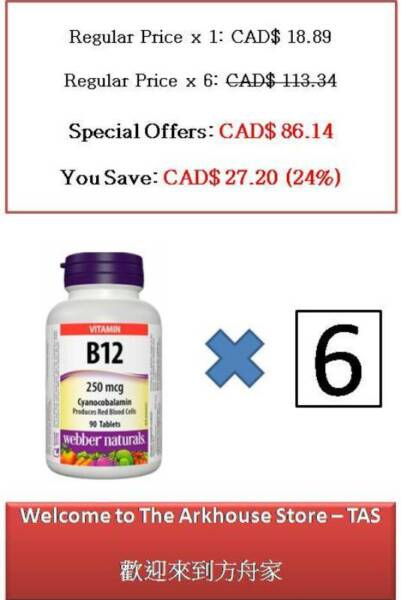 90 T Vitamin B12 Cyanocobalamin 250 produces red blood cells - Webber Naturals
