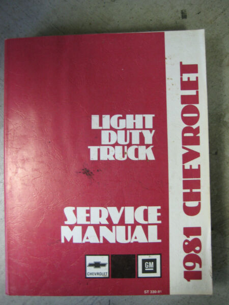 1981 Chevrolet Light Duty Truck Service Manual - Shop Manual