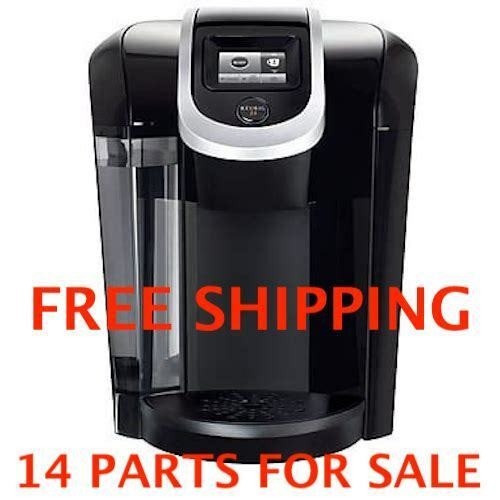 KEURIG K2.0-300 GENUINE REPLACEMENT PARTS MULTI-PART-LISTING CHECK IT OUT!!