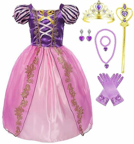 Girls Rapunzel Deluxe Princess Party Dress Costume