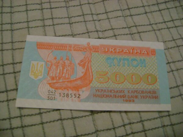 Transnistria-(-1991-1993-)-135000 RUBLES-LOT of 3-BANKNOTES UNCIRCULATED-